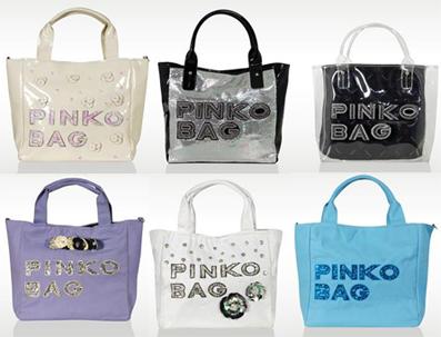 La nuova collezione di Pinko arricchisce le borse di strass e applicazioni  floreali a171dce2f77